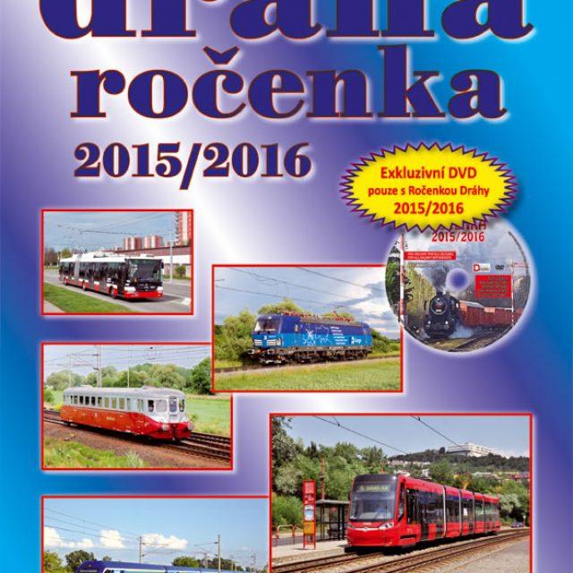 Dráha Ročenka 2015/2016